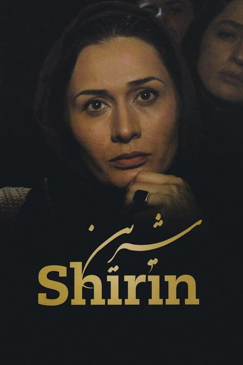 Shirin online