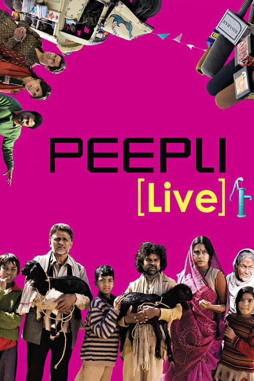 Peepli Live online