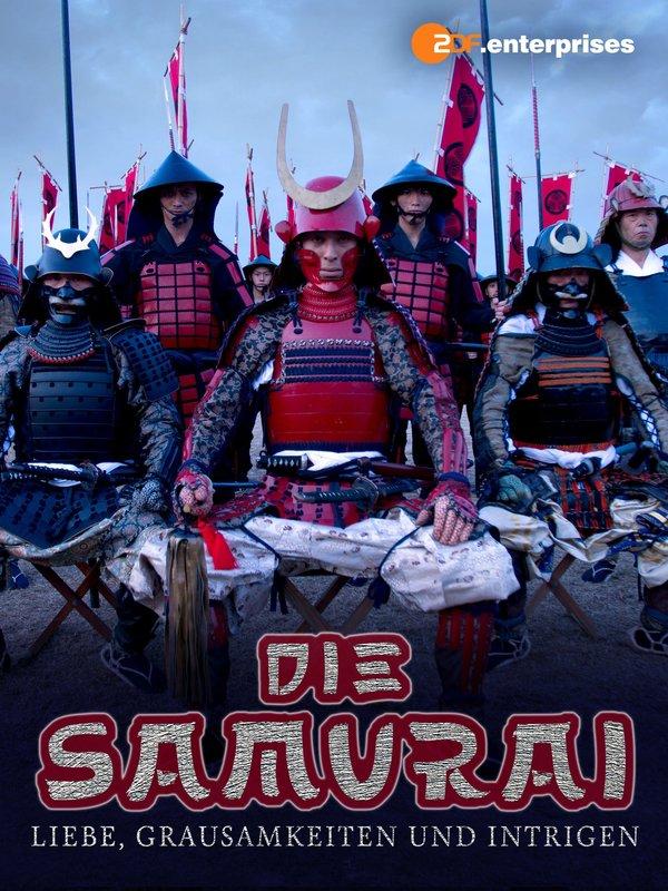 Samurai Headhunters online