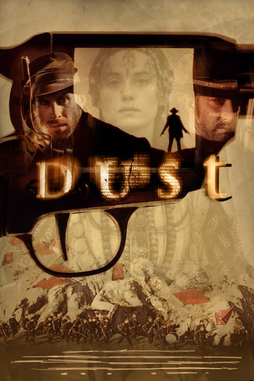 Dust online