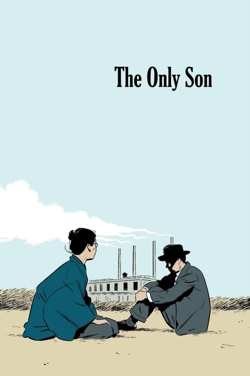 The Only Son online