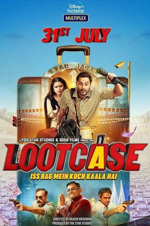 Lootcase online