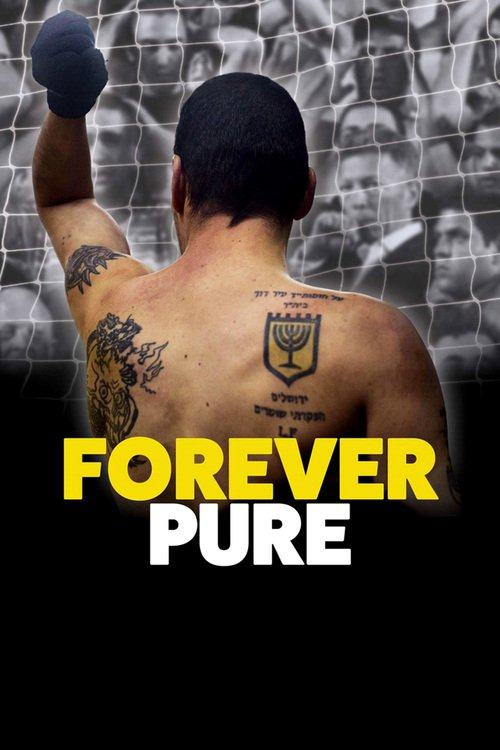 Forever Pure online