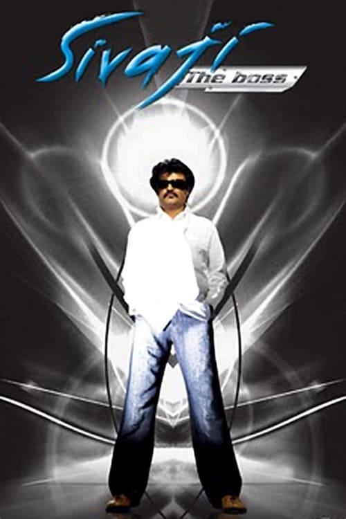 Sivaji: The Boss online