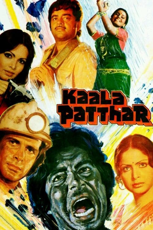 Kaala Patthar online