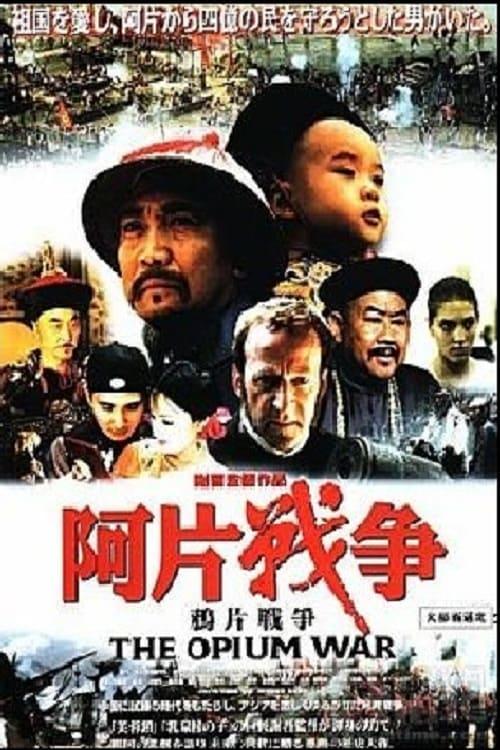 The Opium War online