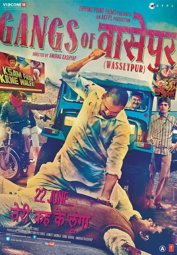 Gangs of Wasseypur – Part 1 online