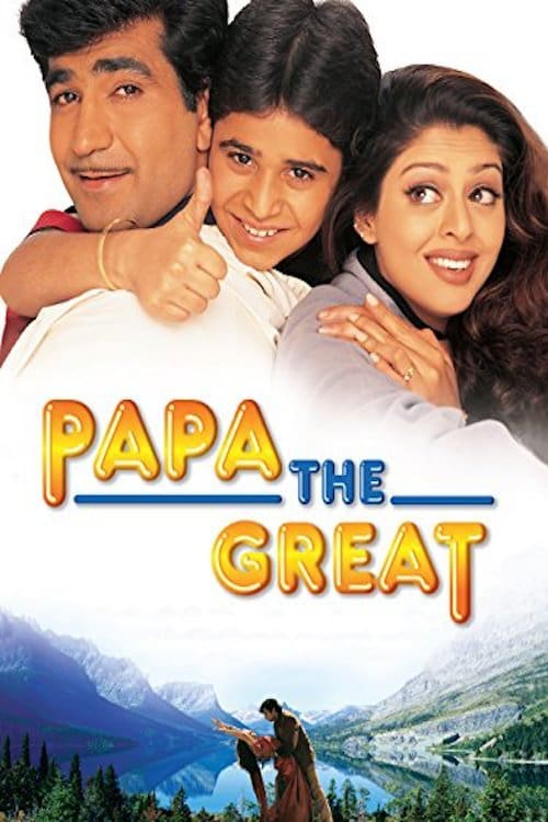 Papa the Great online