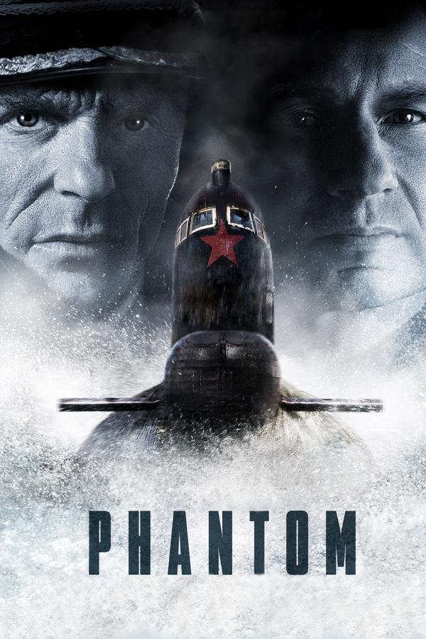 Phantom online