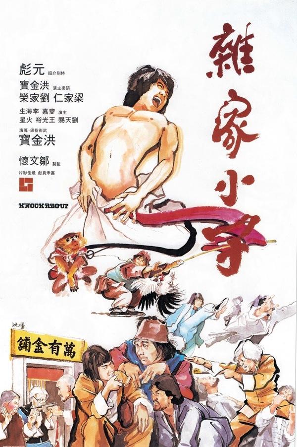 Kung-fu bratři online