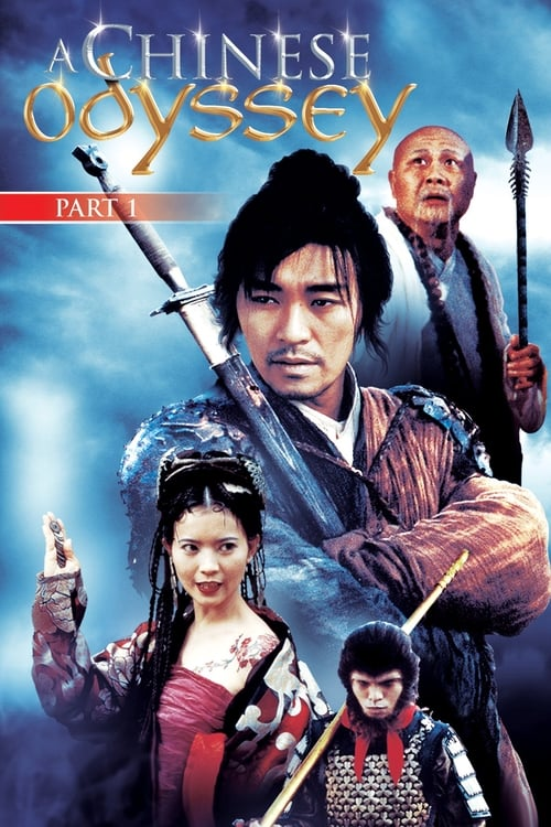 A Chinese Odyssey Part One: Pandora's Box online