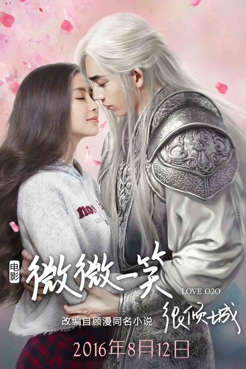 Love O2O The Movie online