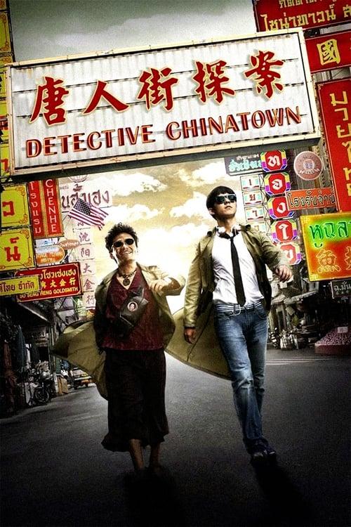Detective Chinatown online