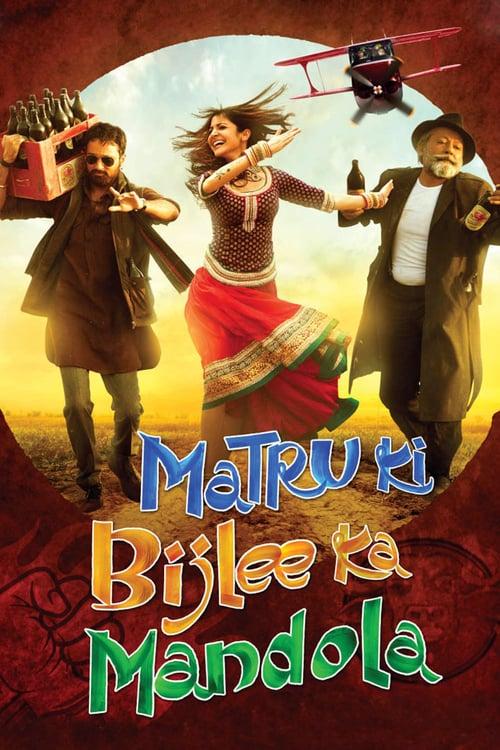 Matru Ki Bijlee Ka Mandola online