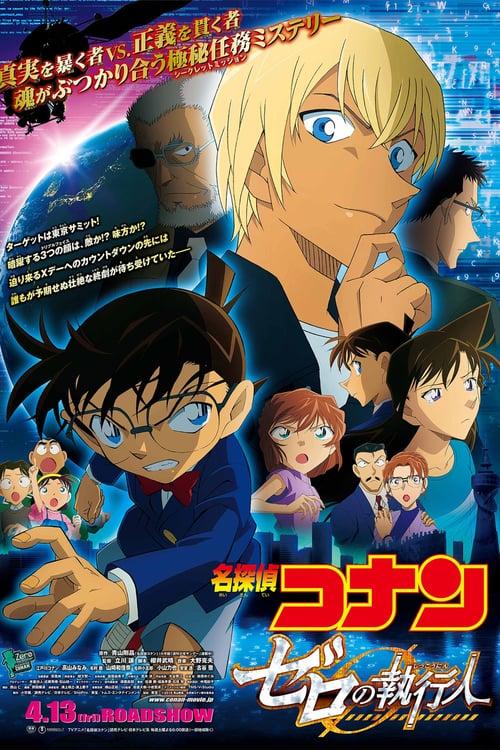 Detective Conan Zero the Enforcer online