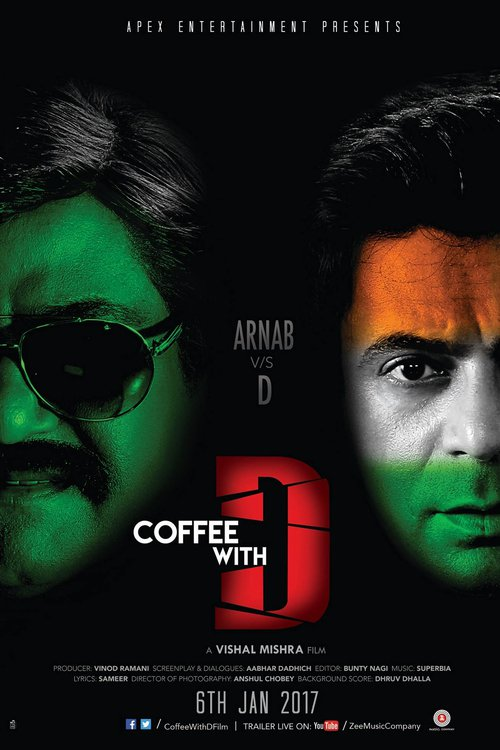 Coffee with D online