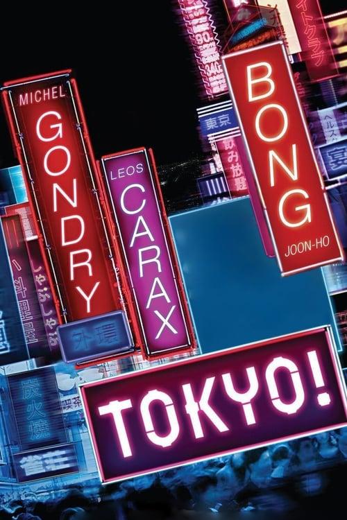 Tokio! online