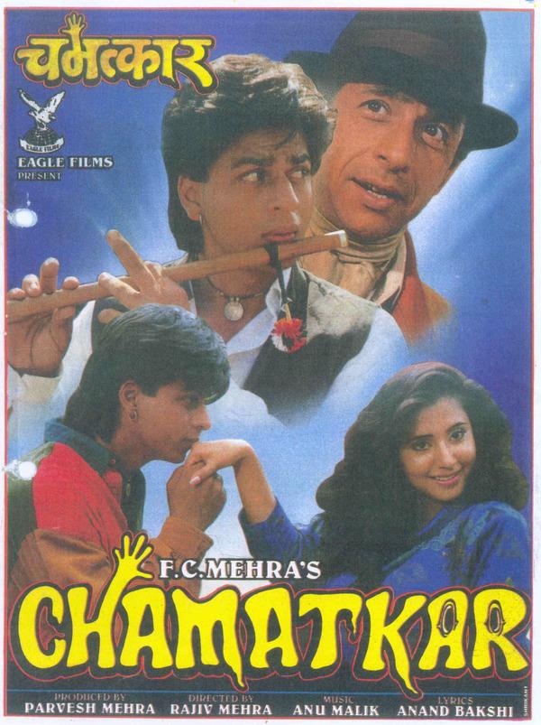 Chamatkar online