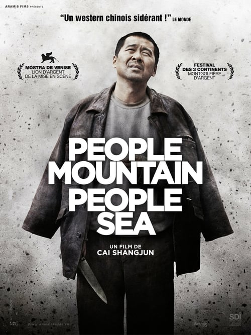 People Mountain People Sea online