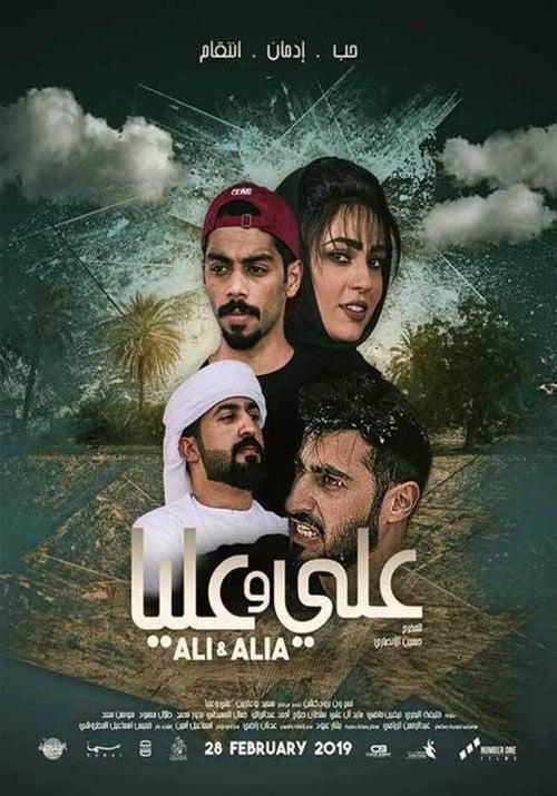 Ali & Alia online