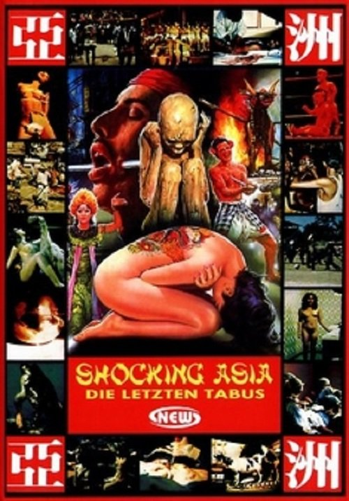Shocking Asia II: The Last Taboos