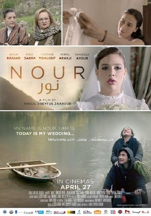 Nour online