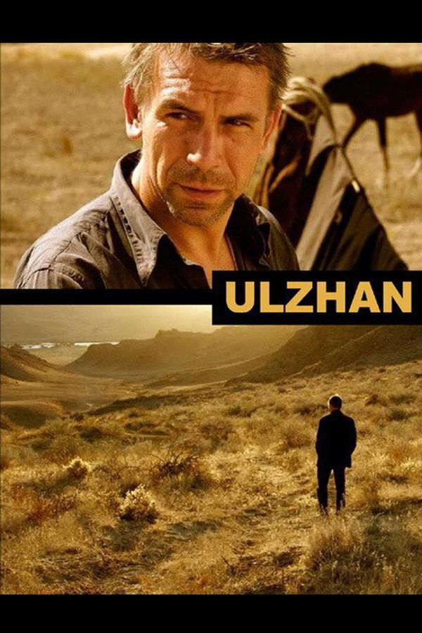 Ulzhan online