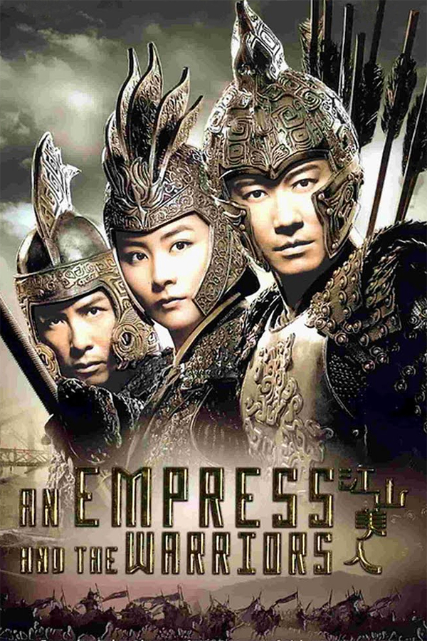 An Empress and the Warriors online