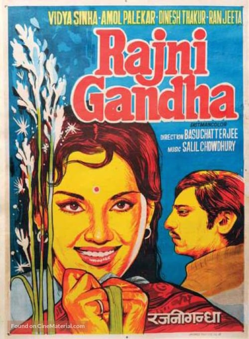 Rajnigandha online