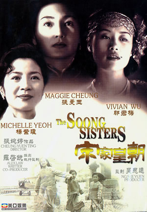 The Soong Sisters online