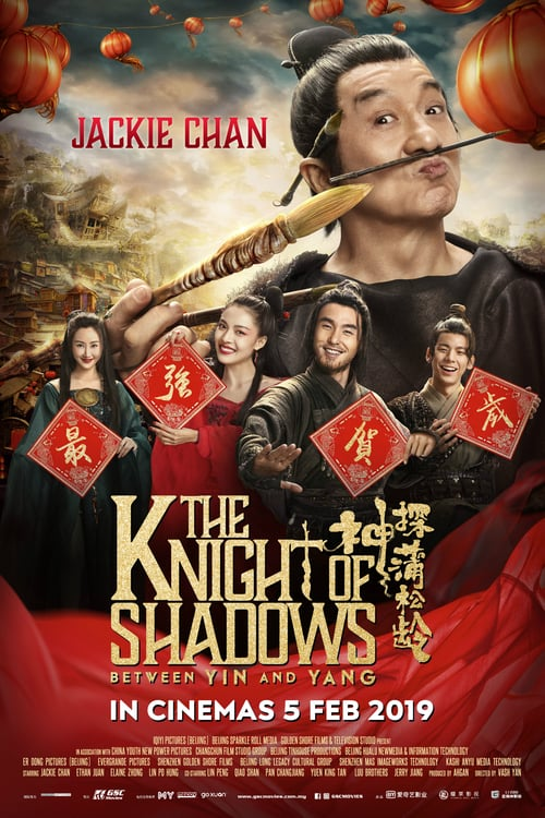 The Knight of Shadows: Between Yin and Yang online