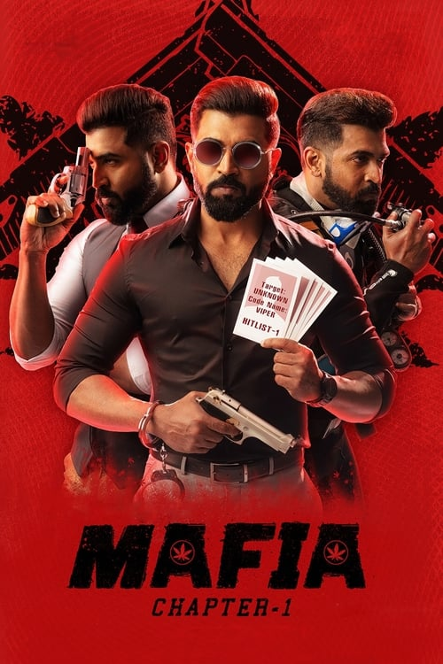 Mafia: Chapter 1 online