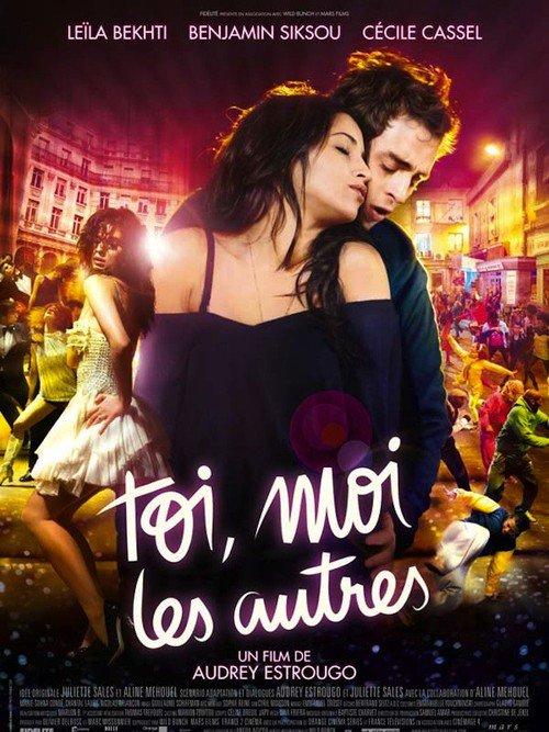 Dancing Paris online