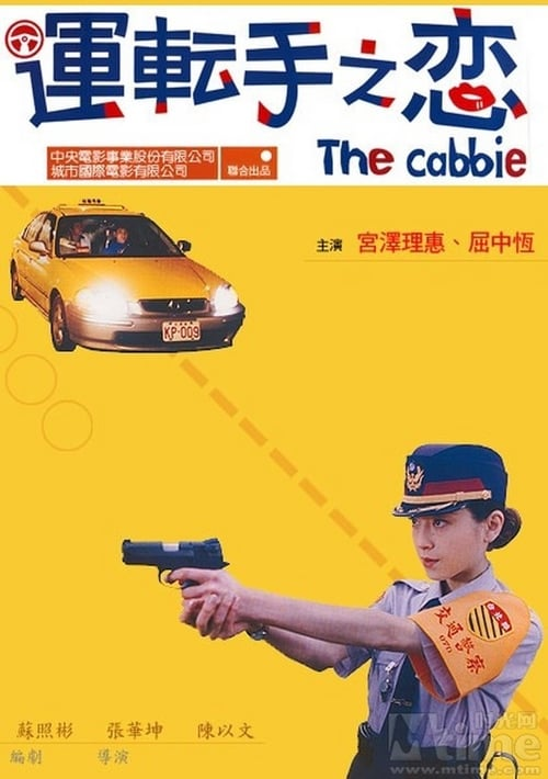 The Cabbie online