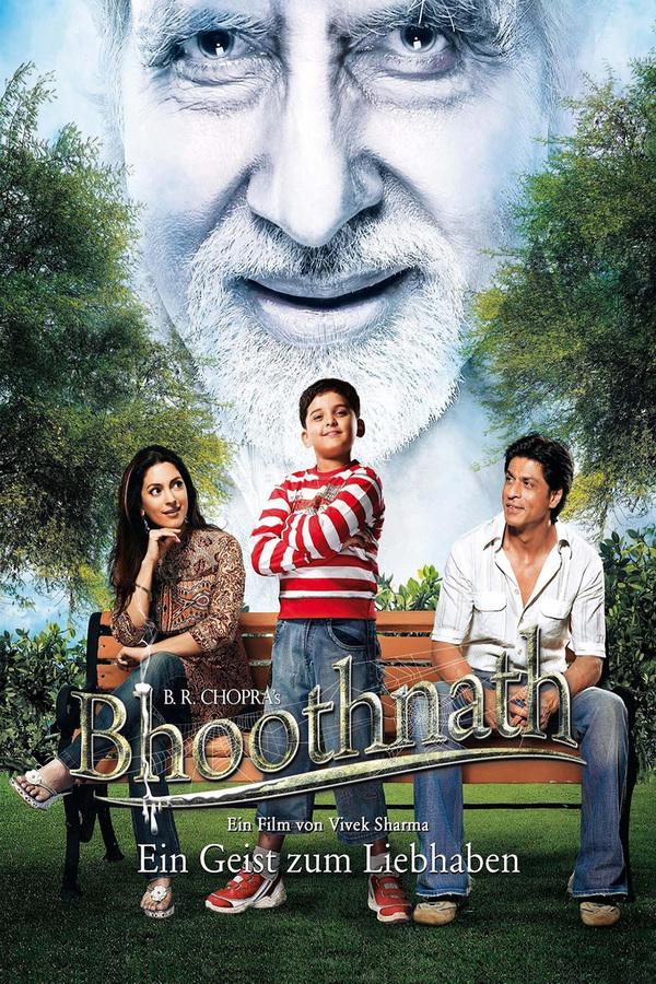 Bhoothnath online