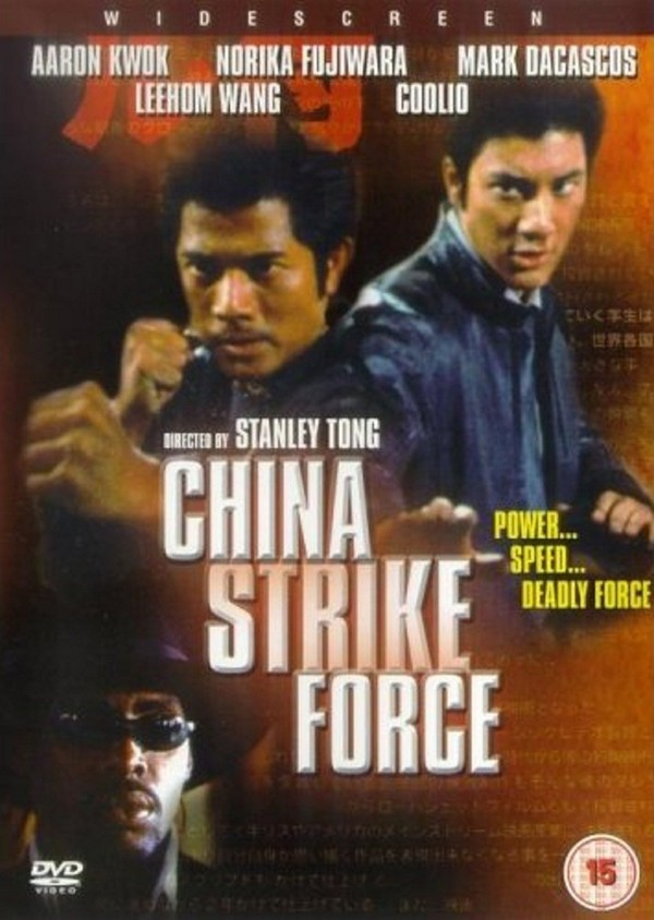China Strike Force online