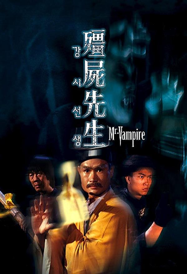 Mr. Vampire online