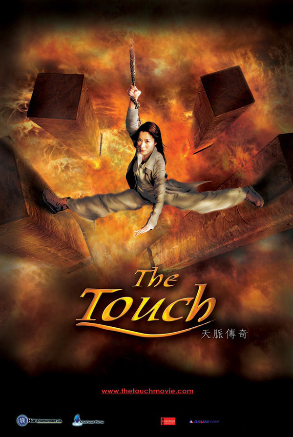 The Touch online