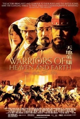 Warriors of Heaven and Earth online