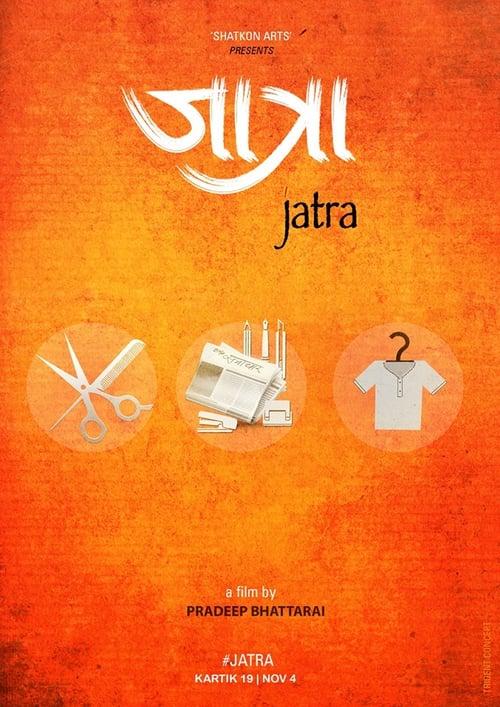 Jatra online