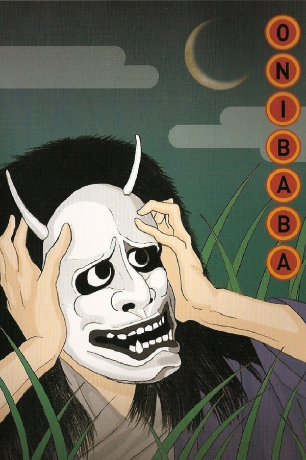 Onibaba online