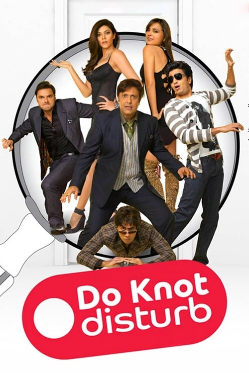 Do Knot Disturb online