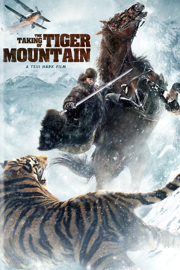 The Taking of Tiger Mountain online