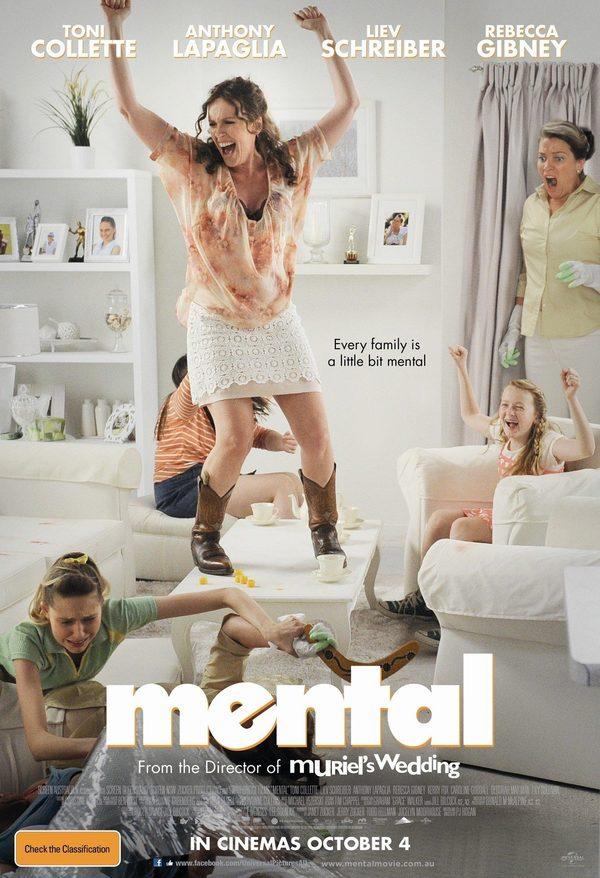 Mental online