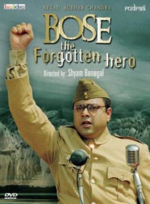 Netaji Subhas Chandra Bose: The Forgotten Hero online