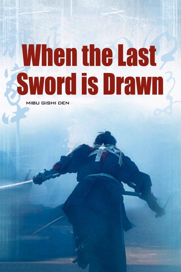 Soumrak samurajů online