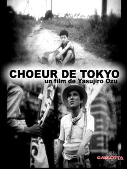Tokyo Chorus online