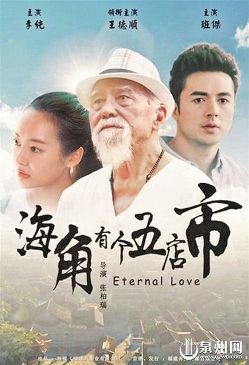 Eternal Love online