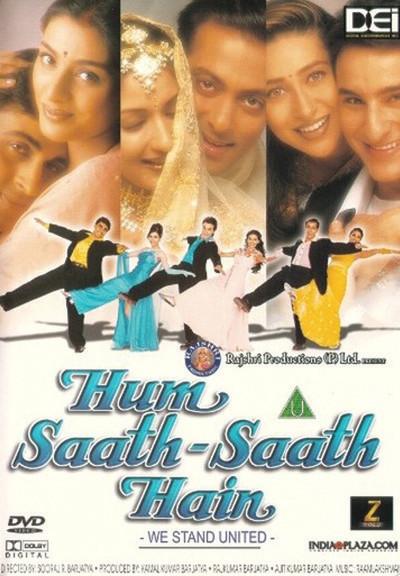 Hum Saath-Saath Hain online