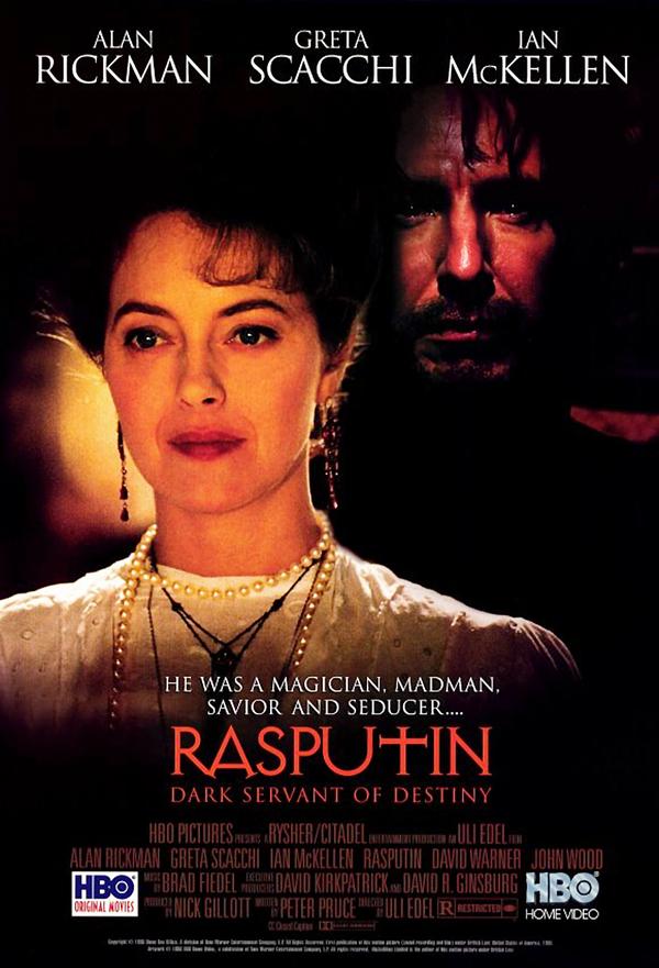 Rasputin online